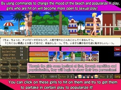 Let's Turn The Pick-Up Beach into a Free-For-All Nudist Fucking Beach!! Version 1.0 by Kisamamaki Soft (Eng/Jap)