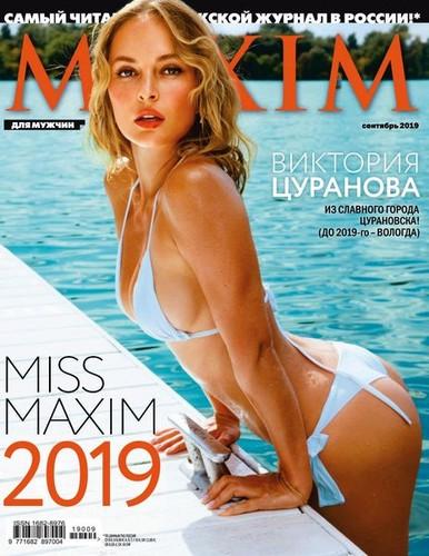 Maxim 9 (2019)