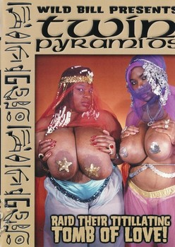 Twin Pyramids