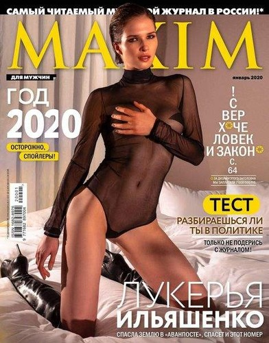 MAXIM 01 (2020) PDF