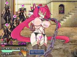 Emblem Knightess Nord ~ The Mark of Lewdness ~ Version 1.00 + Patch by Ahriman (Eng)