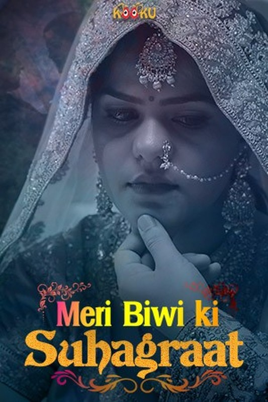 Meri Biwi Ki Suhaagraat (Hindi Dubbed)