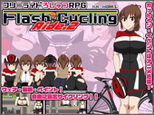 H.H.works - FlashCyclingRide.2 v.1.11 (eng)