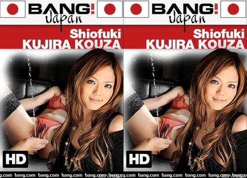Shiofuki Kujira Kouza XXX 720p WEBRip MP4-VSEX