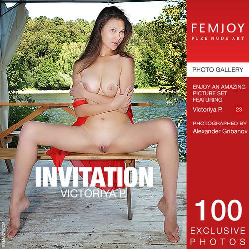 Victoriya V - Invitation (x100)