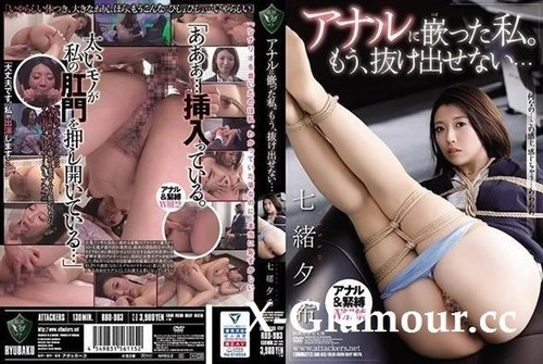 Nanao Yuki I Was Fit For Anal. I Cant Get Out Anymore... Yuki Nanao [HD]