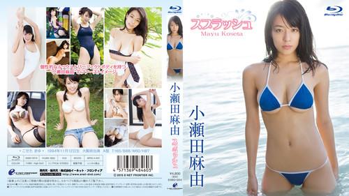 [ENBD-5014] Mayu Koseta 小瀬田麻由 - スプラッシュ Blu-ray