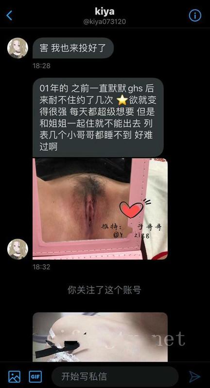推特大神【窑子哥哥】好多处女女粉丝投稿晒美鲍求评价