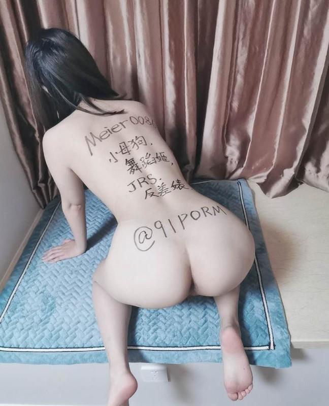 极品反差女神【meier0086】最新抖音舞曲超诱人