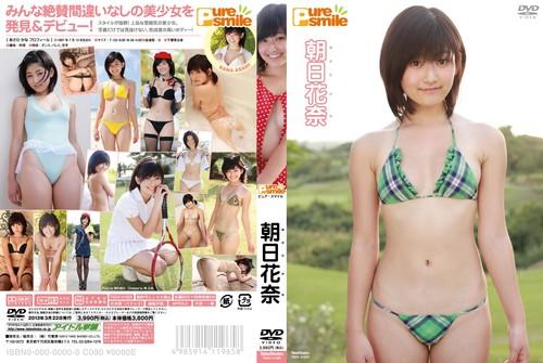 [TSDV-41505] Kana Asahi 朝日花奈 - ピュア・スマイル Pure Smile
