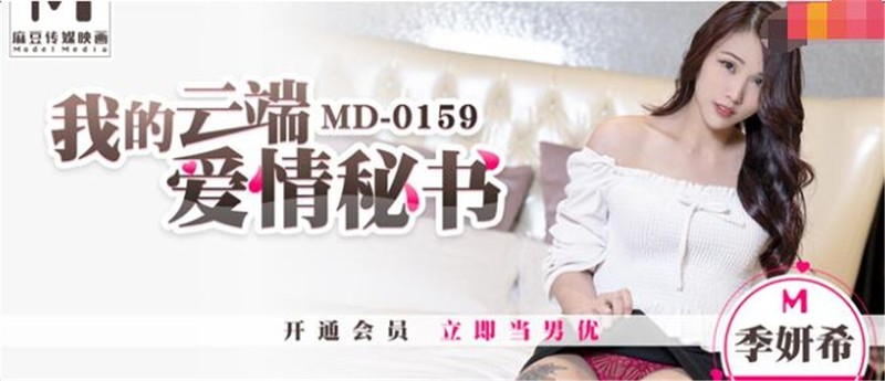 AV大賞-♥姐姐為保護弟弟被繼父強姦弟弟卻強奸了姐姐高清720P原版