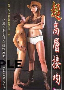 hh84mel8omdl - DVDPS-063
