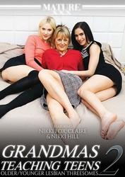 juh5j6zw1hv2 - Grandmas Teaching Teens 2
