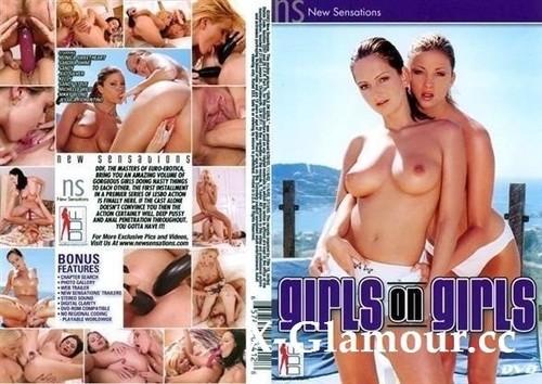 Monica Sweetheart, Vega Vixen, - Girls On Girls 1 (SD)