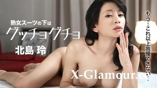 Amateurs - Rei Kitajima - Ima Get Wet!! [FullHD/1080p]