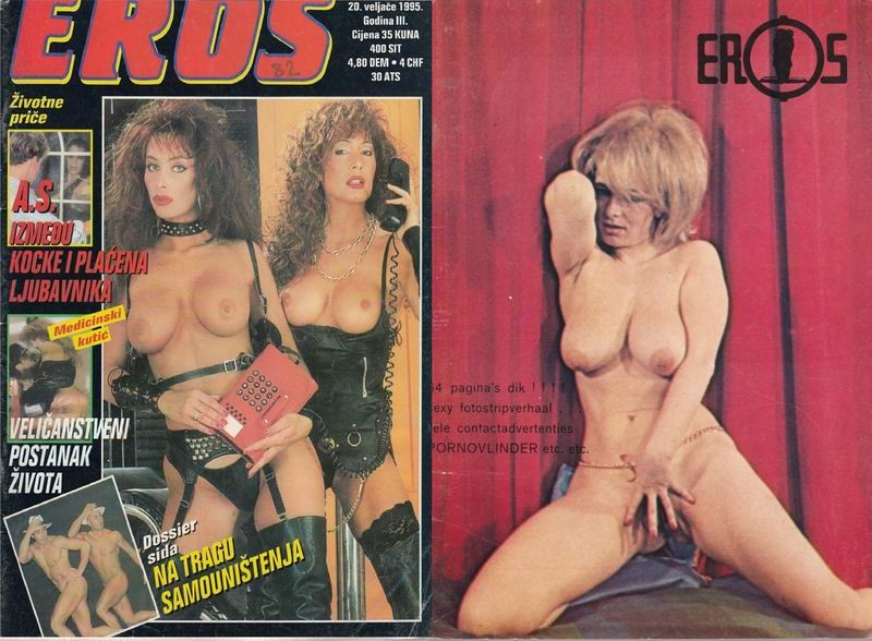 2 Magazines - Eros  (1970s) JPG