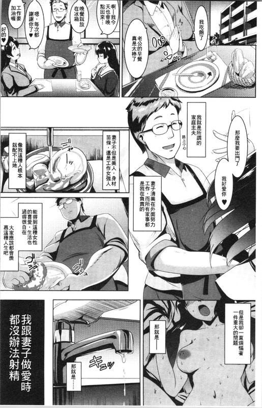 18禁中文整本x2-姐夫的大肉棒很飢渴