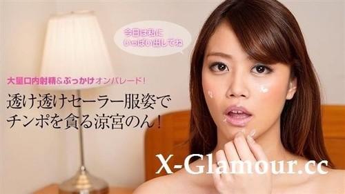 Non Suzumiya - Facial And Mouth Cunshot For Non Suzumiya [FullHD]