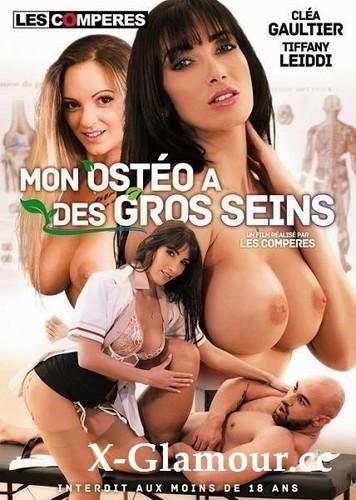 Mon Osto A Des Gros Seins [HD]