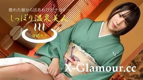 Amateurs - Hot Spring Beauty  Riri Shiraki (FullHD)