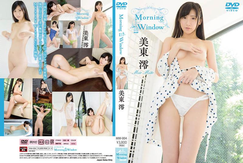 MW-004-Morning_Window-美東澪