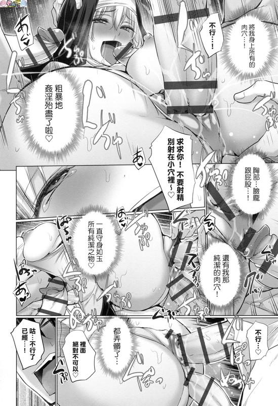 18禁h漫中文整本x3-龜仙人才是真正的主角