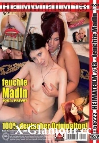 """Amateurs in """"Feuchte Madln"""" [SD]"""