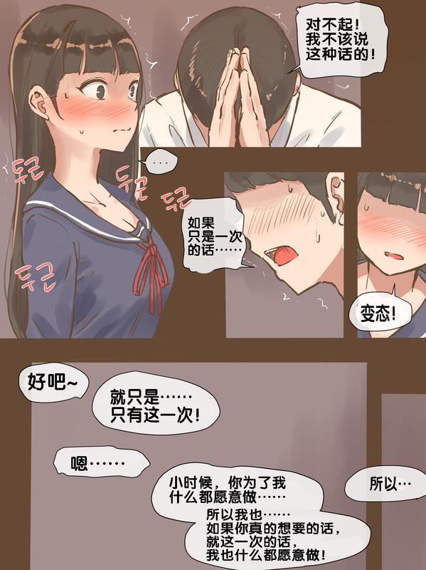 18禁h漫中文x2-巨乳系列6月新作