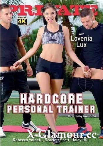 """Amateurs in """"Private Specials 164 - Hardcore Personal Trainer"""" [SD]"""