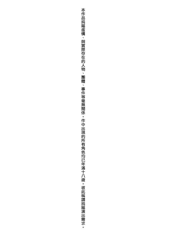 18禁h漫中文整本x2-跟學姊直接做了