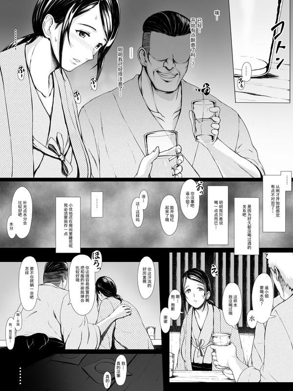 18禁h漫中文神作-不得了的大奶子呀