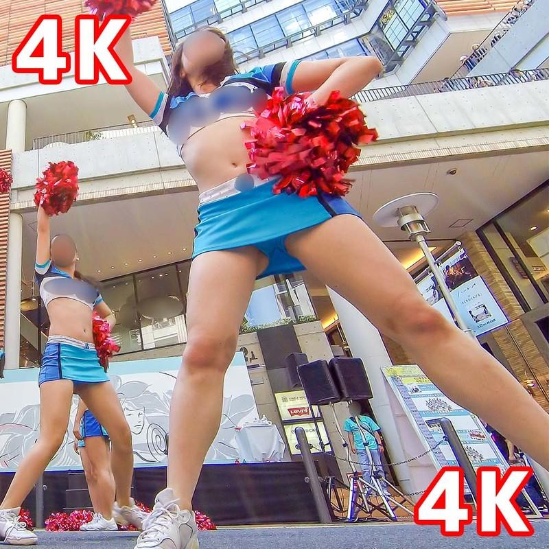ローアングル絶景のチア(4K)