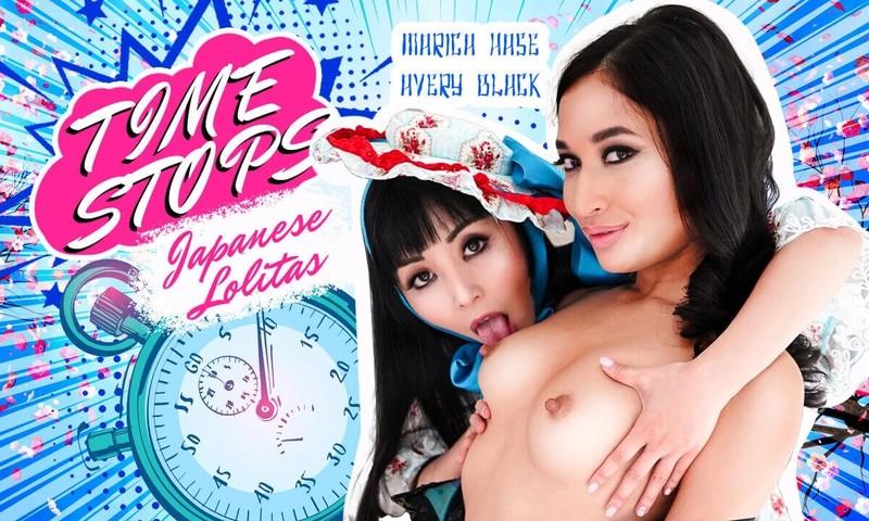 Time Stops Japanese Lolitas Marica Hase Avery Black Gearvr