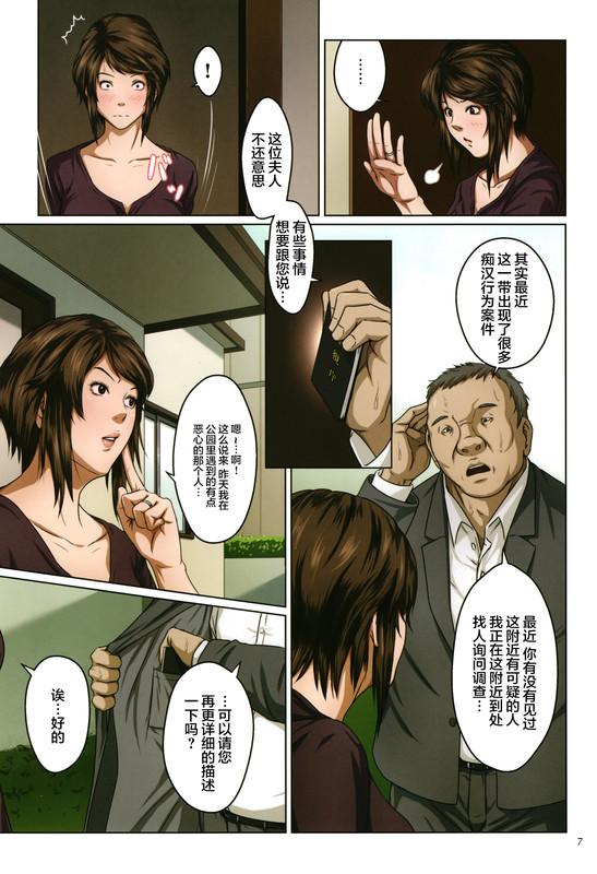 18禁h漫中文整本-夫人我上啦