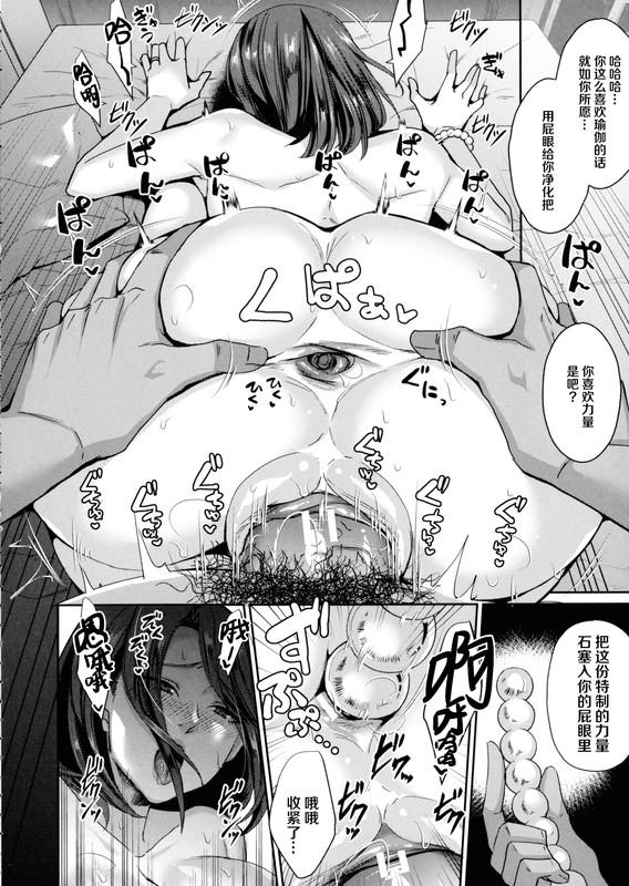18禁H漫中文-噴滿滿的巨乳