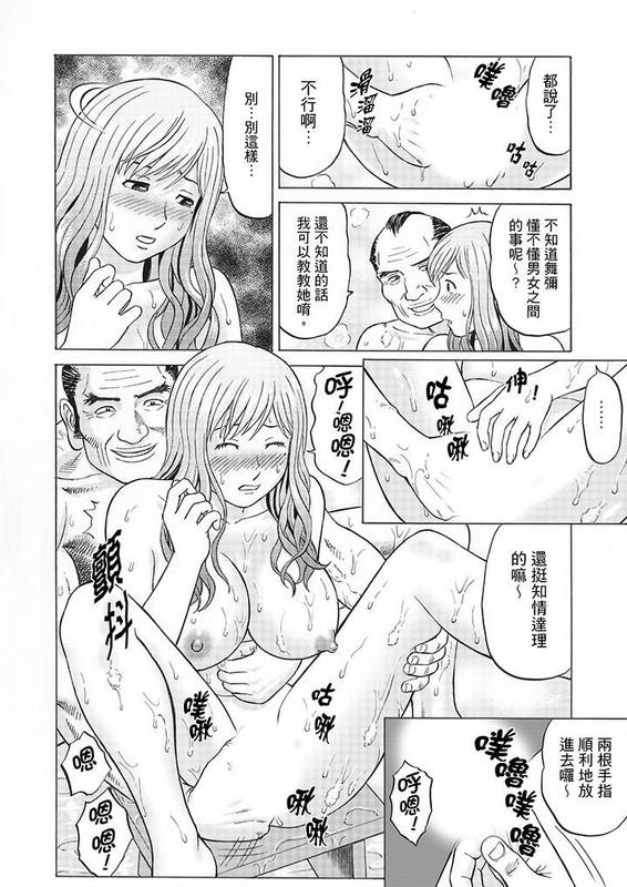 H漫x2-超誇張的性愛...啪啪啪