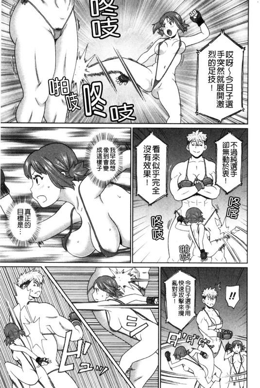 18禁h漫中文整本-肉穴!