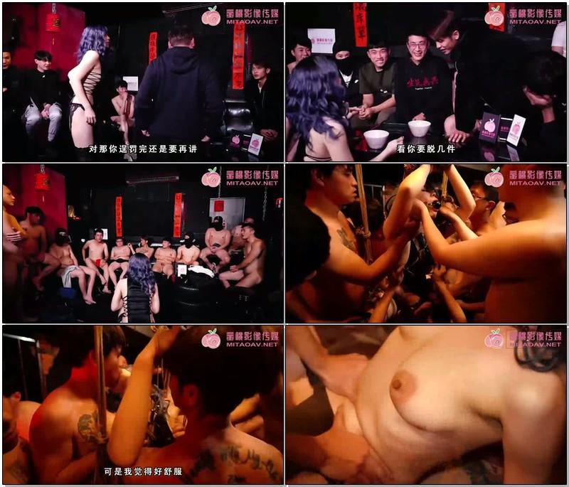 X22台灣學生援交系列+街頭搭訕放蕩護士-戚雨薇