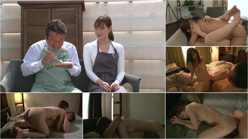 Mitani Akari - My Wife Will Come Home Soon [HD 720p]