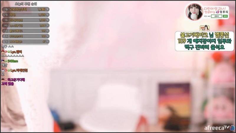 韩国主播AFTV多位主播 7.26日 直播热舞合集原版无水[267V31.9G] 国外主播-第4张