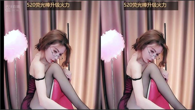 虎牙主播舞嫣 直播热舞合集[33V/3.68G] 虎牙主播-第9张