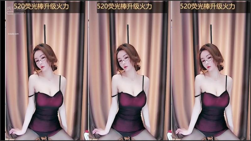 虎牙主播舞嫣 直播热舞合集[33V/3.68G] 虎牙主播-第8张