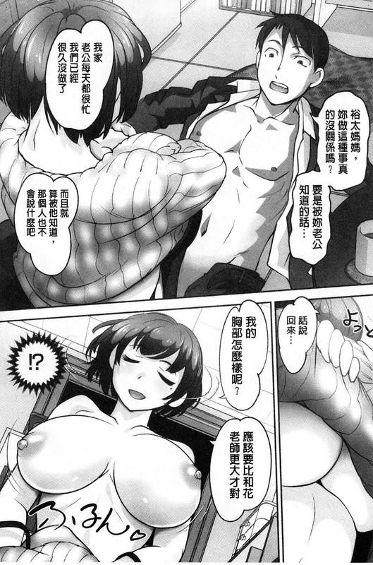 H漫x2-大奶姊姊愛吃肉棒~(跟姊姊一起進入高潮吧!!....)
