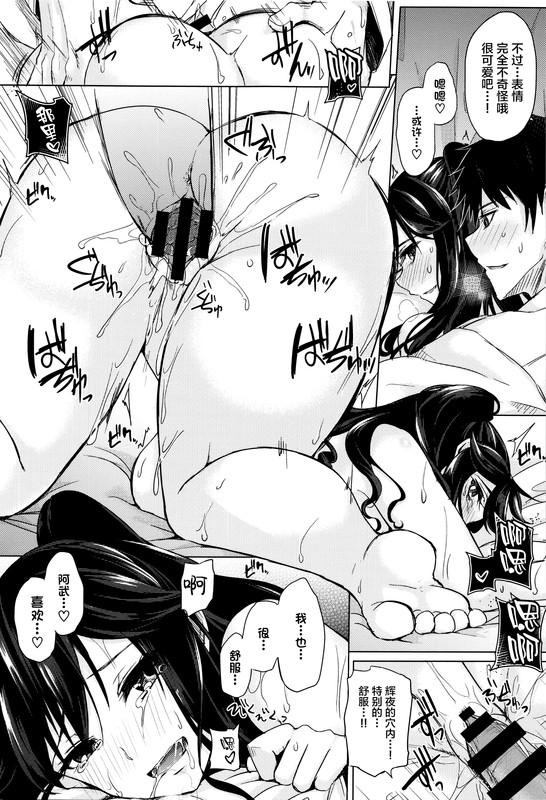 色H漫x2-發情期女大生...(小穴被我開發中~)