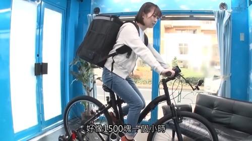 【中文】魔鏡號翹臀宅配女子限定!新型高潮腳踏車極粗假屌激烈抽插!