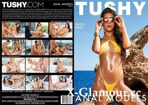 Anal Models 9 [SD]