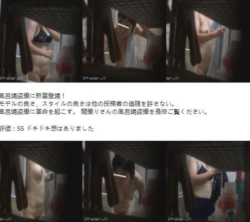 【ovz投稿作品】乙女の風呂場 No.25 スポーツブラの女の子