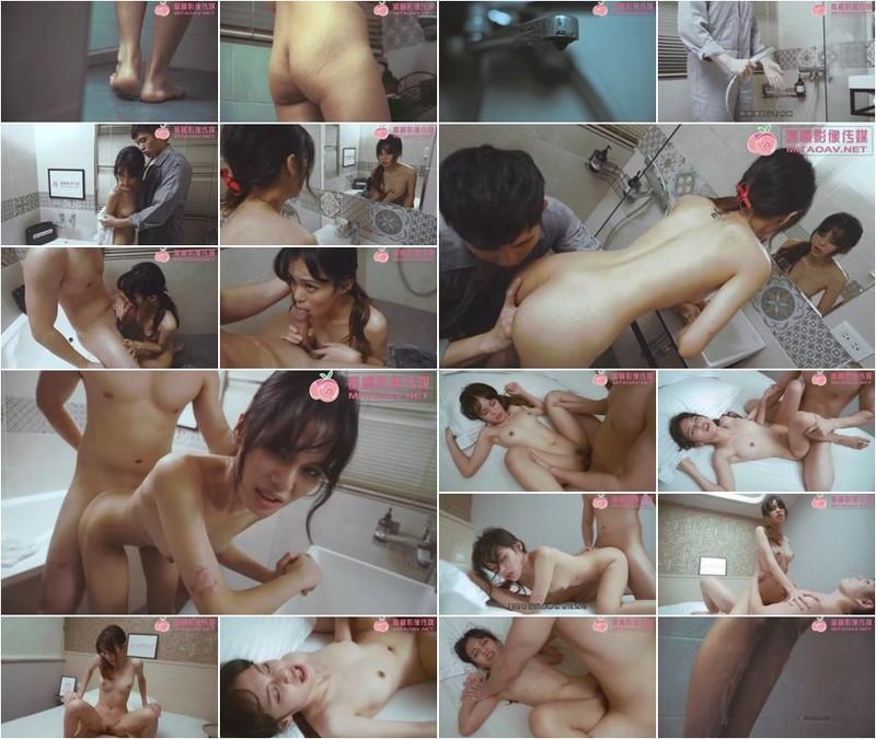 Wang Xiaolu - Taiwanese Plumber Repairs Obscene Student Girl (720p)