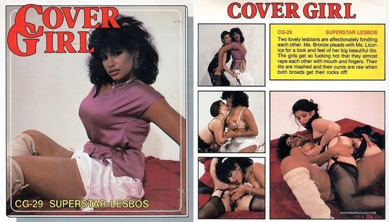 Superstar Lesbos (1980s) VHSRip