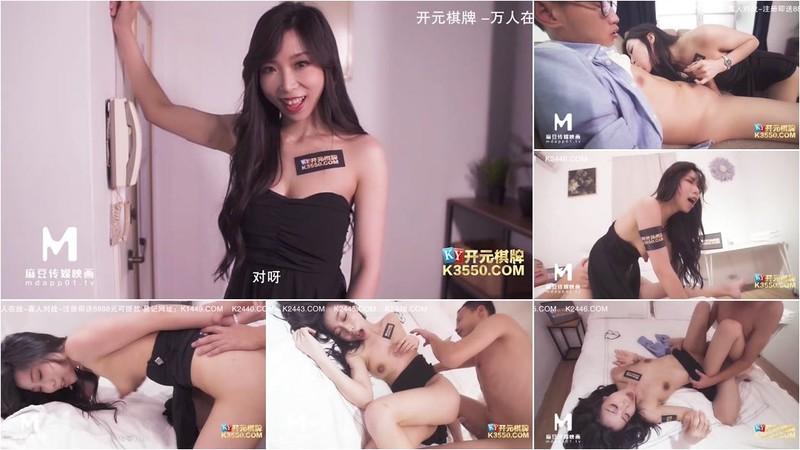 Xia Qingzi - Naked housekeeper [HD 720p]